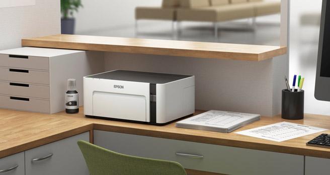 Epson每页推出最便宜的打印机范围